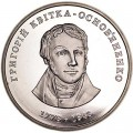 2 Griwna 2008 Ukraine, Grigori Kvitka-Osnovyanenko