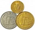 Набор 3 жетонов 1992 Татарстан