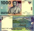1000 rupees 2011 Indonesia, banknote, XF