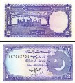 2 rupees 1986  Pakistan, banknote, XF
