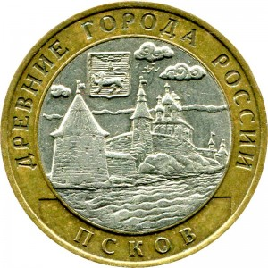 10 rubles 2003 SPMD Pskov, from circulation