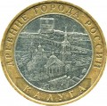 10 roubles 2009 MMD Kaluga, from circulation