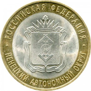 10 rubles 2010 SPMD Nenetskiy Autonomous Okrug, from circulation
