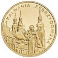 2 злотых 2010 Польша Кальвария-Зебжидовска (Kalwaria Zebrzydowska) серия Исторические места