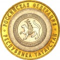 10 roubles 2005 SPMD The Republic of Tatarstan, UNC