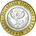 10 roubles 2006 SPMD Altai Republic, UNC