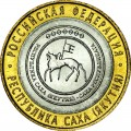 10 roubles 2006 SPMD The Republic of Sakha (Yakutia), UNC