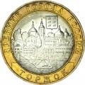 10 рублей 2006 СПМД Торжок, отличное состояние