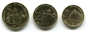 Set of coins 2020 Serbia, 3 coins