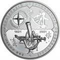 5 гривен 2021 Украина 200 лет Николаевской астрономической обсерватории