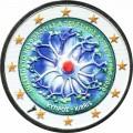 2 евро 2020 Кипр, Институт генетики (цветная)