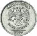 1 ruble 2009 Russia SPMD (magnet), variety 3.24: the SPMD sign is raised and to the left