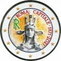 2 евро 2021 Италия, Рим - столица 1871-2021 (цветная)