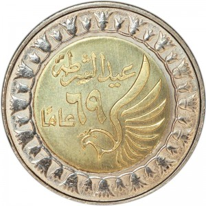 1 pound 2021 Egypt Police Day