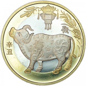 10 yuan 2021 China Year of the bull