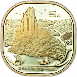 5 yuan 2020 China Wuyi Mountains