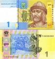 1 hryvnia 2014 Ukraine, Vladimir the Great, banknote XF