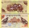 5 ngultrum 2011 Bhutan, banknote, XF