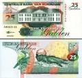 25 guilders 1998 Suriname, banknote XF