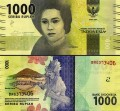 1000 rupees 2016 Indonesia, banknote, XF
