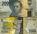 2000 rupees 2016 Indonesia, banknote, XF