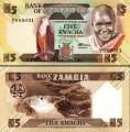 5 kwach 1988 Zambia, banknote, XF