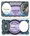 5 piastres 1998 Egypt banknote XF