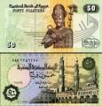 50 piastres 2005 Egypt banknote XF