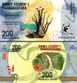 200 ariary 2017 Madagascar, banknote XF