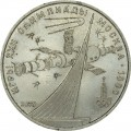 1 ruble 1979 USSR Olympiad, Space, variety with an open ring