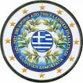 2 евро 2021 Греция, 200 лет греческой революции (цветная)