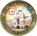 10 Rubel 2021 MMD Nischni Nowgorod, Bimetall (farbig)