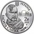 2 гривны 2021 Украина, Василий Слипак