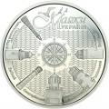 5 гривен 2021 Украина, Маяки Украины