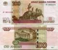 100 рублей 1997 красивый номер сИ 2603333, банкнота из обращения