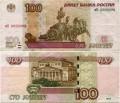 100 рублей 1997 красивый номер минимум мО 0000396, банкнота из обращения