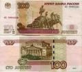 100 рублей 1997 красивый номер максимум мА 9999364, банкнота из обращения