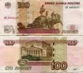 100 рублей 1997 красивый номер максимум оМ 9999437, банкнота из обращения
