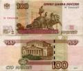 100 рублей 1997 красивый номер радар св 2441442, банкнота из обращения