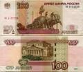 100 рублей 1997 красивый номер бв 1121222, банкнота из обращения