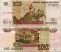 100 рублей 1997 красивый номер радар нЛ 5652565, банкнота из обращения