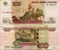 100 рублей 1997 красивый номер максимум кП 999789, банкнота из обращения