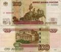 100 рублей 1997 красивый номер ьт 3222333, банкнота из обращения