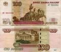 100 рублей 1997 красивый номер максимум мЕ 9909993, банкнота из обращения
