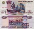 500 рублей 1997 модификация 2004, серии аБ-яЯ, банкнота из обращения VF