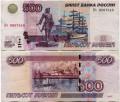 500 рублей 1997 модификация 2004, серии Аб-Гп, банкнота из обращения VF