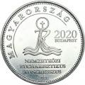50 Forint 2021 Hungary, 52nd International Eucharistic Congress