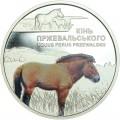 5 hryvnia 2021 Ukraine Przewalski's horse