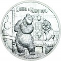 25 rubles 2021 Masha and the Bear, Russian animation, MMD