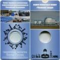 Blase für Münze 10 Rubel 2020 MMD Ölhändler, Transportarbeiter, Blau